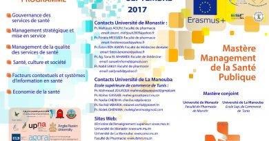 """University of Manouba & University of Monastir ,Tunisia , Obtained the Accreditation for the Professional New Master Programme in """"Public Health Management"""""""
