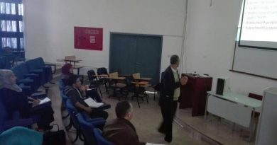"""lectures start for the Master program in the field of """"Public Health Management,"""" in Mutah University from the beginning of the academic year 2017/2018 ."""
